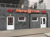 Магазины,  Москва Киевская, цена 700 000 рублей/мес., Фото