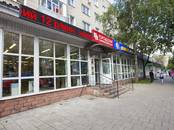 Магазины,  Московская область Ивантеевка, цена 39 900 000 рублей, Фото