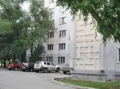 Квартиры,  Челябинская область Челябинск, цена 1 850 000 рублей, Фото