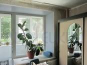 Квартиры,  Челябинская область Челябинск, цена 1 539 999 рублей, Фото