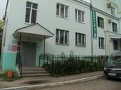 Офисы,  Тверскаяобласть Тверь, цена 1 150 000 рублей, Фото