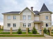 Дома, хозяйства,  Московская область Истринский район, цена 38 673 570 рублей, Фото