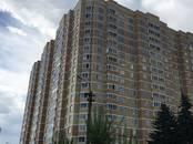 Квартиры,  Московская область Подольск, цена 5 449 780 рублей, Фото