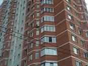 Квартиры,  Московская область Подольск, цена 3 999 000 рублей, Фото