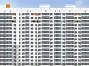 Квартиры,  Москва Аннино, цена 2 538 000 рублей, Фото