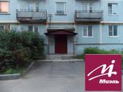 Квартиры,  Московская область Ивантеевка, цена 3 990 000 рублей, Фото