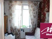 Квартиры,  Московская область Мытищи, цена 4 950 000 рублей, Фото