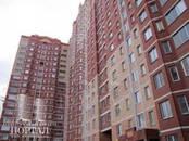 Квартиры,  Московская область Подольск, цена 4 817 400 рублей, Фото