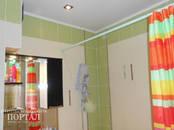 Квартиры,  Московская область Подольск, цена 6 250 000 рублей, Фото