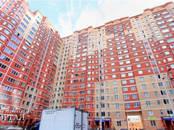 Квартиры,  Московская область Подольск, цена 3 226 300 рублей, Фото