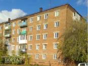 Квартиры,  Московская область Железнодорожный, цена 3 600 000 рублей, Фото