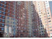 Квартиры,  Московская область Подольск, цена 2 800 600 рублей, Фото