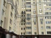 Квартиры,  Московская область Подольск, цена 10 000 000 рублей, Фото
