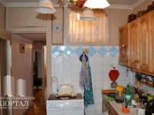 Квартиры,  Московская область Подольск, цена 5 950 000 рублей, Фото