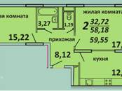 Квартиры,  Московская область Подольск, цена 3 394 350 рублей, Фото