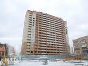 Квартиры,  Московская область Подольск, цена 2 702 700 рублей, Фото