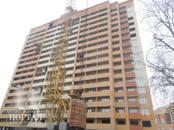Квартиры,  Московская область Подольск, цена 2 257 200 рублей, Фото