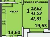 Квартиры,  Московская область Подольск, цена 2 616 913 рублей, Фото