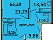 Квартиры,  Московская область Подольск, цена 3 562 840 рублей, Фото