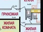 Квартиры,  Московская область Быково, цена 3 600 000 рублей, Фото