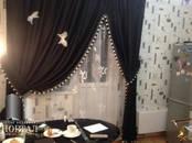 Квартиры,  Московская область Подольск, цена 4 350 000 рублей, Фото