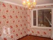 Квартиры,  Московская область Подольск, цена 9 200 000 рублей, Фото