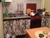 Квартиры,  Московская область Подольск, цена 3 500 000 рублей, Фото