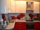 Квартиры,  Московская область Подольск, цена 5 150 000 рублей, Фото