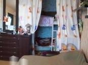 Квартиры,  Москва Марьино, цена 6 250 000 рублей, Фото