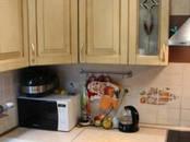Квартиры,  Московская область Подольск, цена 4 099 999 рублей, Фото