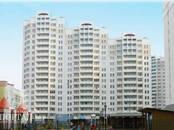 Квартиры,  Московская область Подольск, цена 4 750 000 рублей, Фото