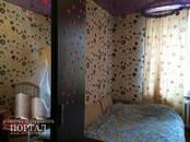 Квартиры,  Московская область Подольск, цена 1 300 000 рублей, Фото