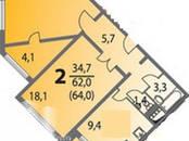 Квартиры,  Москва Бульвар Дмитрия Донского, цена 6 500 000 рублей, Фото