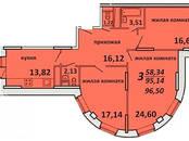 Квартиры,  Московская область Подольск, цена 5 307 500 рублей, Фото