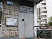 Квартиры,  Москва Бунинская аллея, цена 6 500 000 рублей, Фото