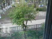 Квартиры,  Московская область Чехов, Фото
