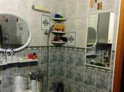 Квартиры,  Московская область Подольск, цена 9 550 000 рублей, Фото
