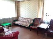 Квартиры,  Московская область Подольск, цена 2 600 000 рублей, Фото