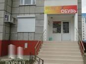 Офисы,  Московская область Подольск, цена 3 760 000 рублей, Фото