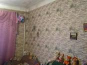 Квартиры,  Московская область Подольск, цена 1 350 000 рублей, Фото