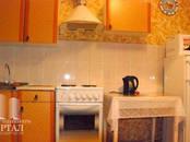 Квартиры,  Московская область Чехов, цена 3 750 000 рублей, Фото