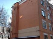 Квартиры,  Московская область Подольск, цена 4 300 000 рублей, Фото