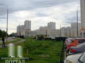Квартиры,  Москва Бунинская аллея, цена 5 300 000 рублей, Фото