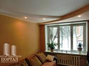 Квартиры,  Московская область Видное, цена 3 350 000 рублей, Фото
