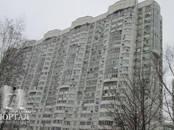 Квартиры,  Москва Калужская, цена 8 650 000 рублей, Фото