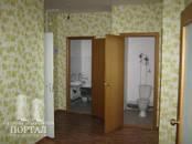 Квартиры,  Московская область Подольск, цена 4 600 000 рублей, Фото