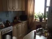 Квартиры,  Московская область Подольск, цена 1 600 000 рублей, Фото