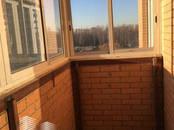 Квартиры,  Московская область Подольск, цена 3 799 999 рублей, Фото