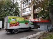 Здания и комплексы,  Москва Академическая, цена 94 999 808 рублей, Фото
