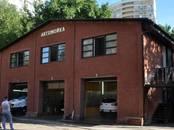 Офисы,  Москва Войковская, цена 29 500 000 рублей, Фото